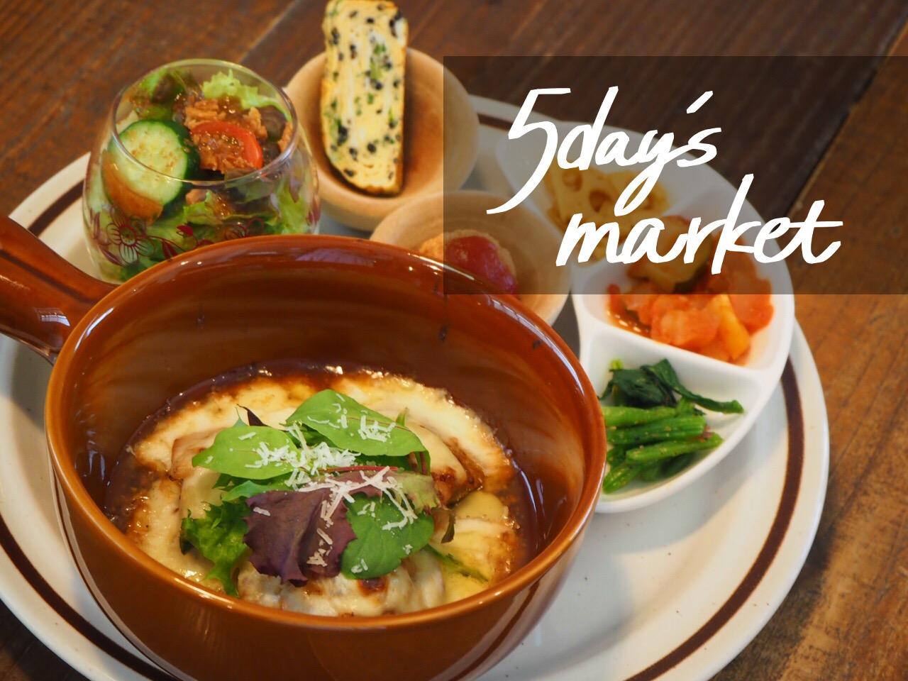 5day's market