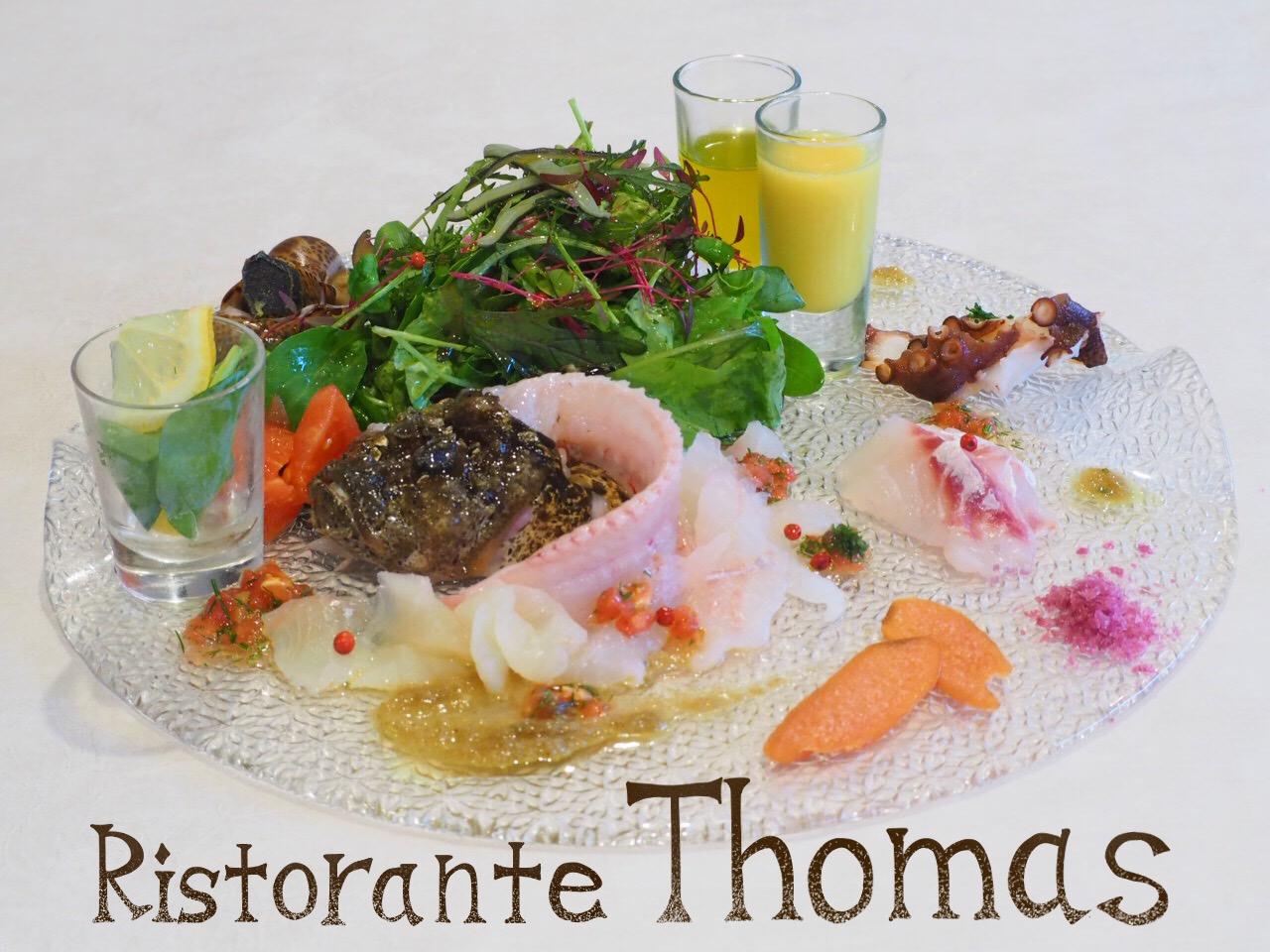 Ristorante Thomas