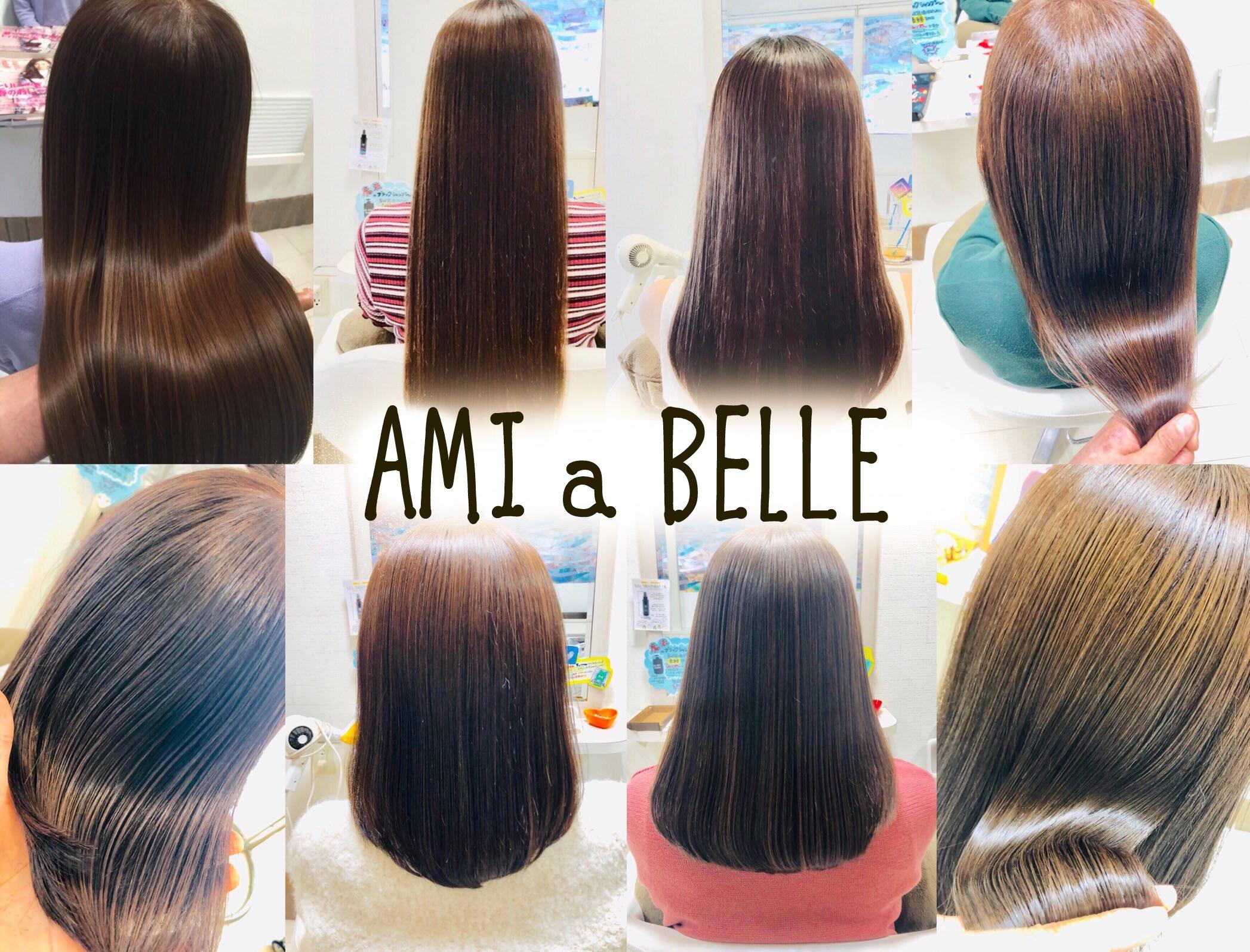 髪質改善専門店 Ami a BELLE