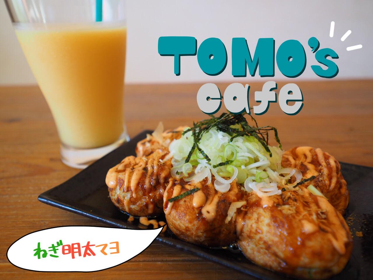 TOMO's cafe