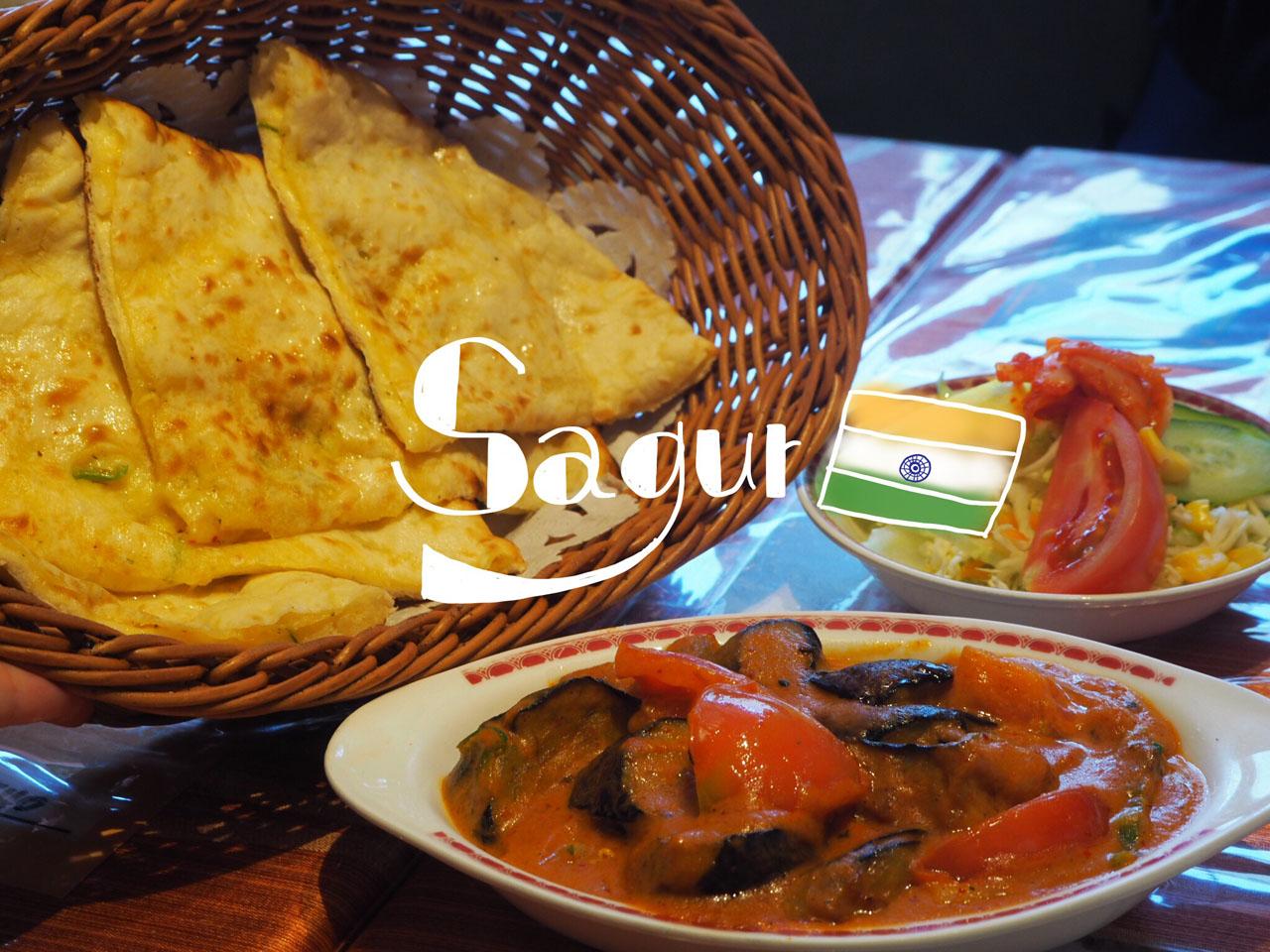 インド料理専門店サーガル