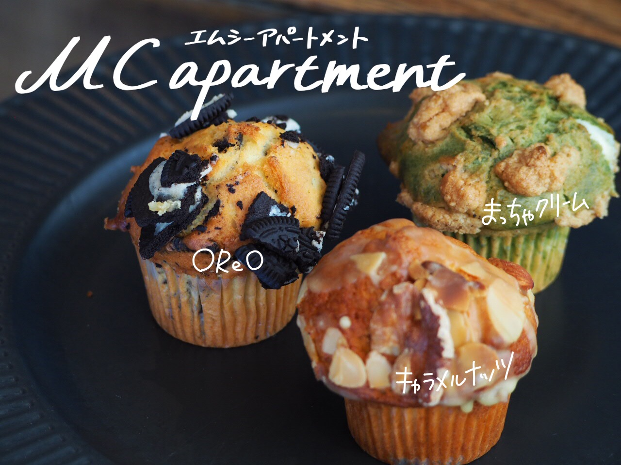 MC apartment