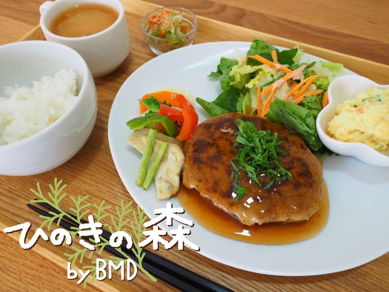 ひのきの森 by BMD