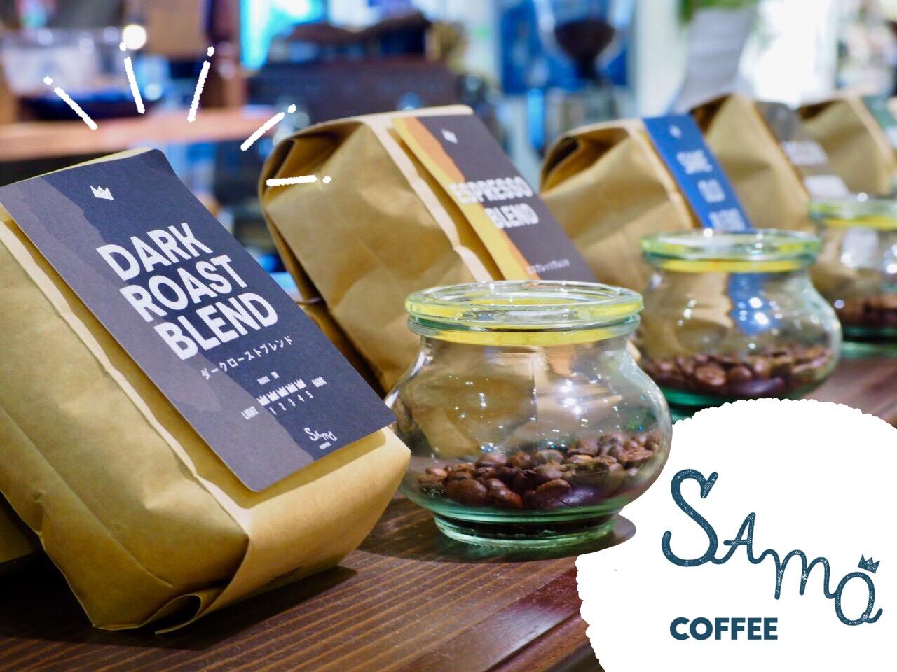 SAMO COFFEE