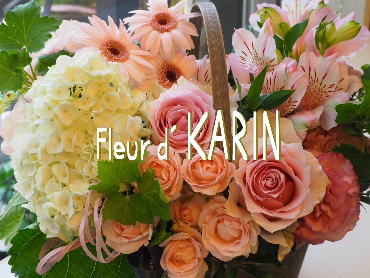 Fleur d ′ KARIN