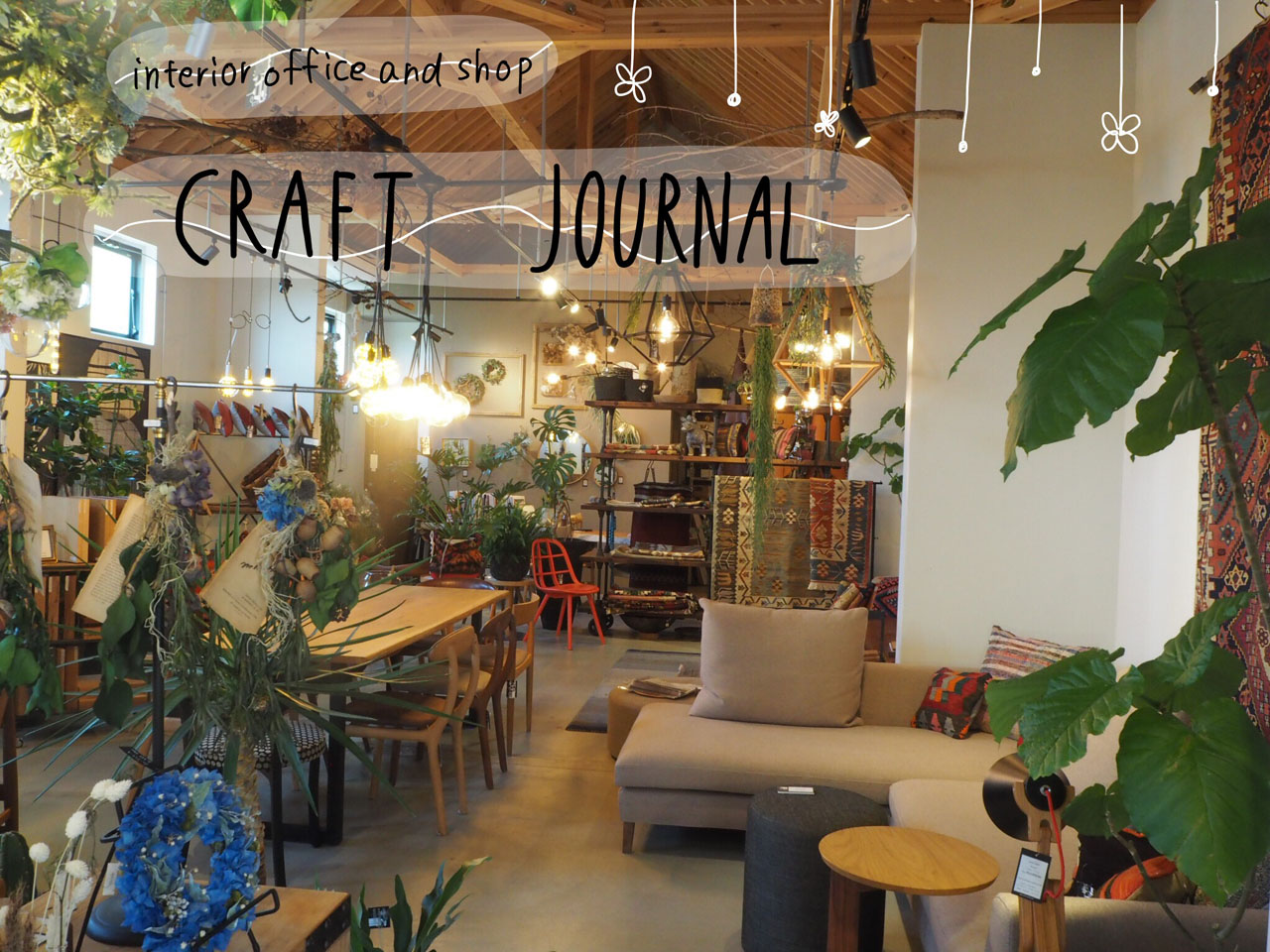 interior office and shop CRAFT JOURNAL