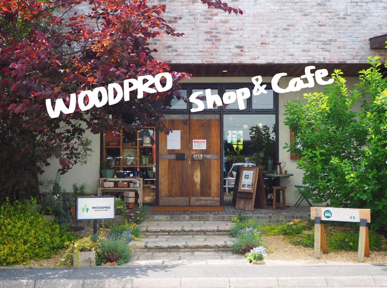 WOODPRO Shop & Cafe