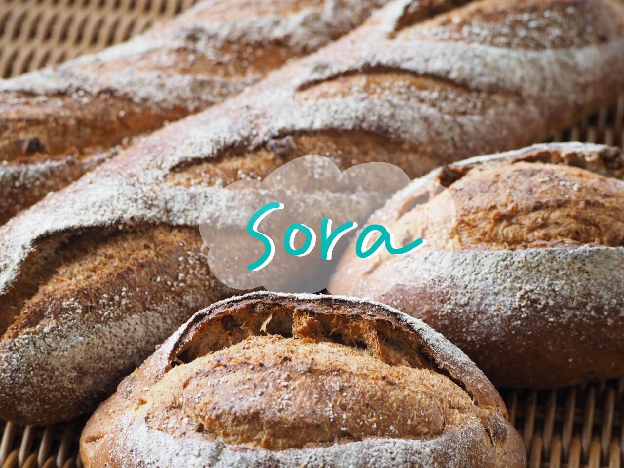 bakery sora