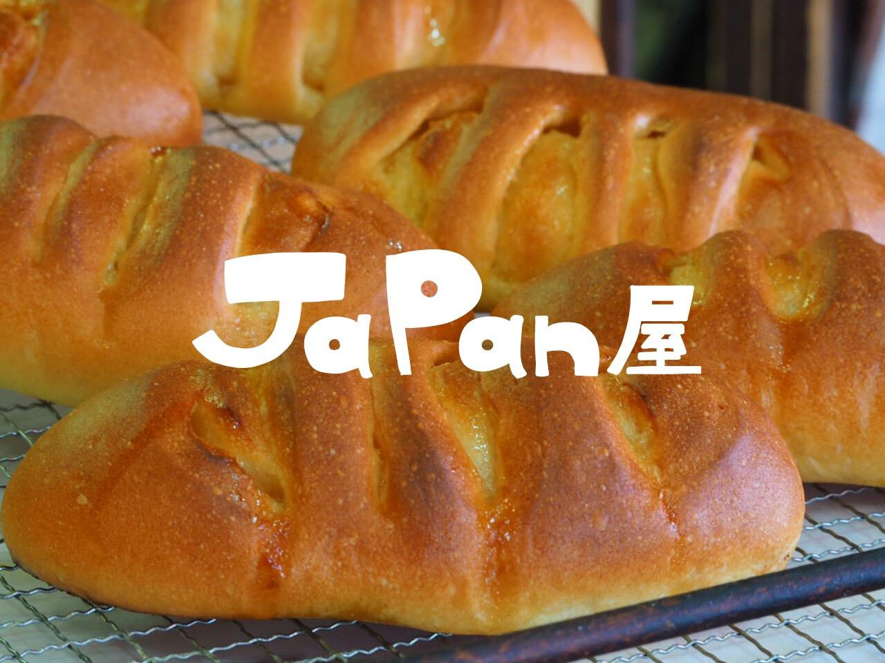 JaPan屋