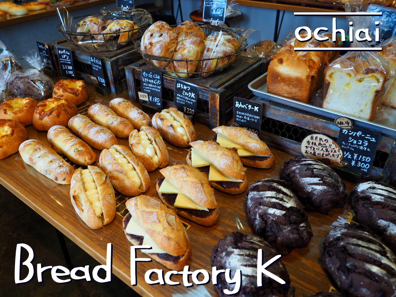 BREAD FACTORY K