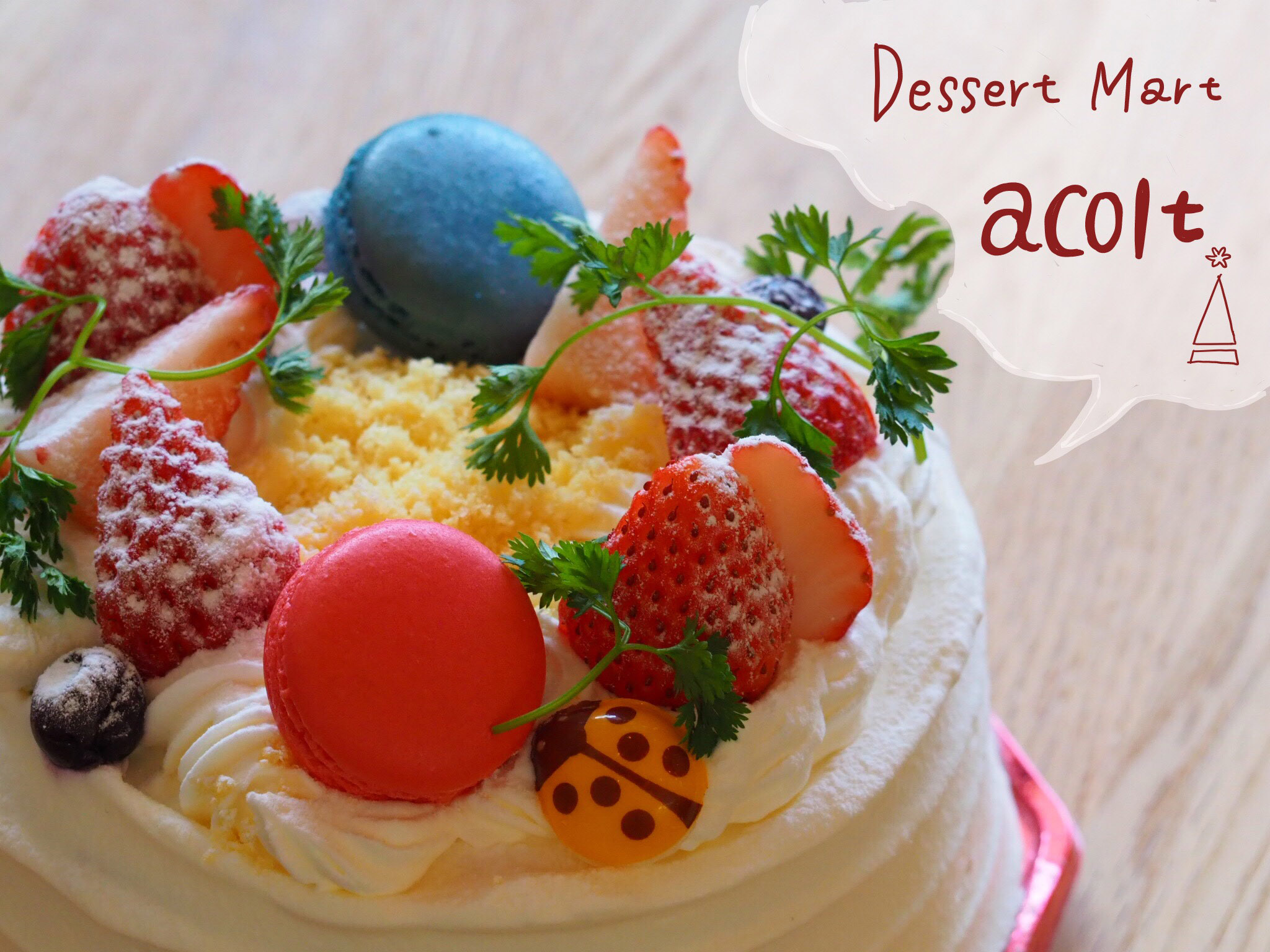 Dessert Mart acolt