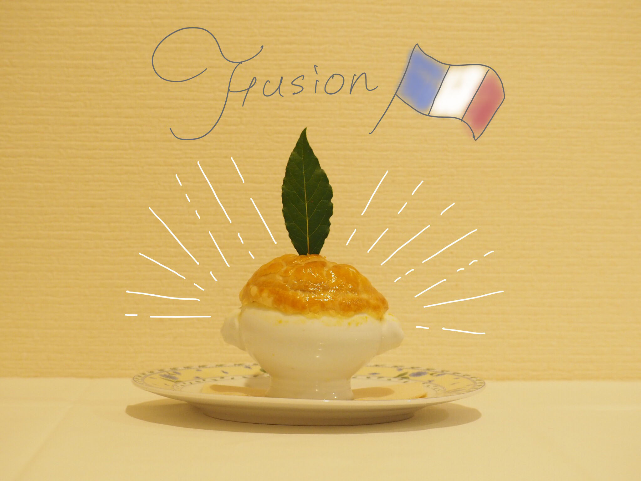 Restaurant fusion